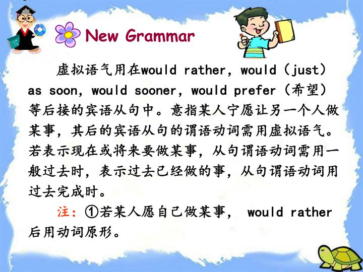 New Grammar