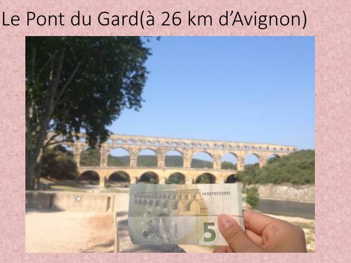 Le Pont du Gard(à 26 km d'Avignon)