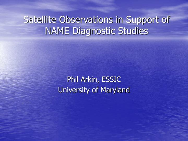 Phil arkin essic university of maryland