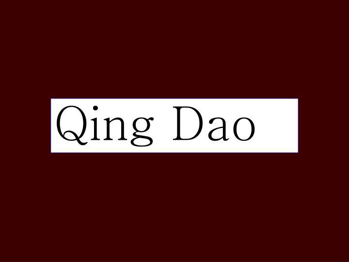 Qing Dao