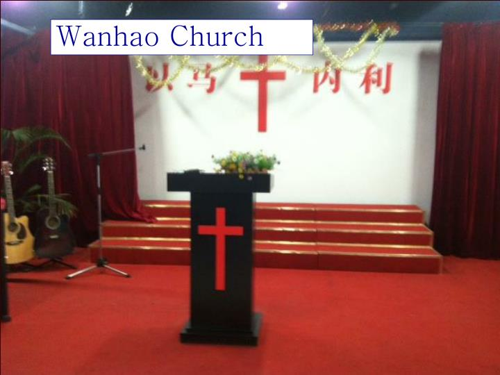 Wanhao Church