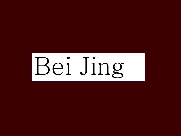 Bei Jing
