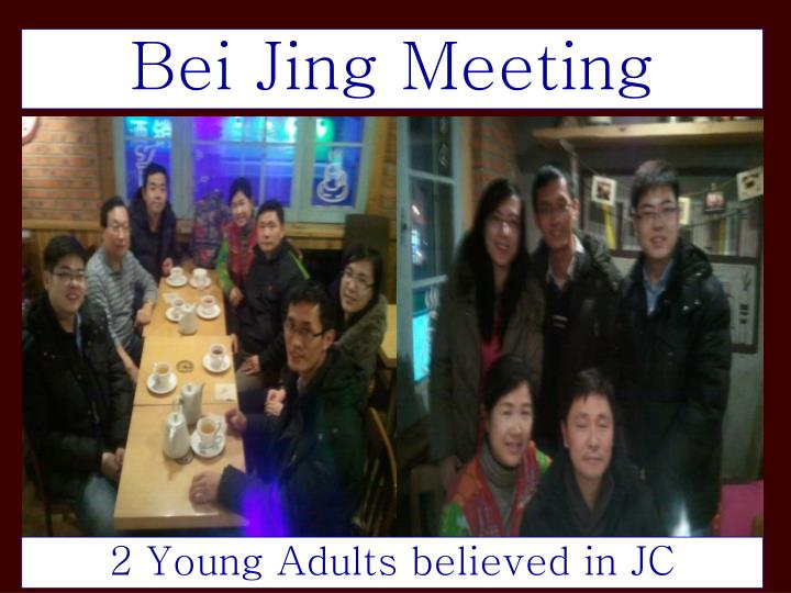 Bei Jing Meeting