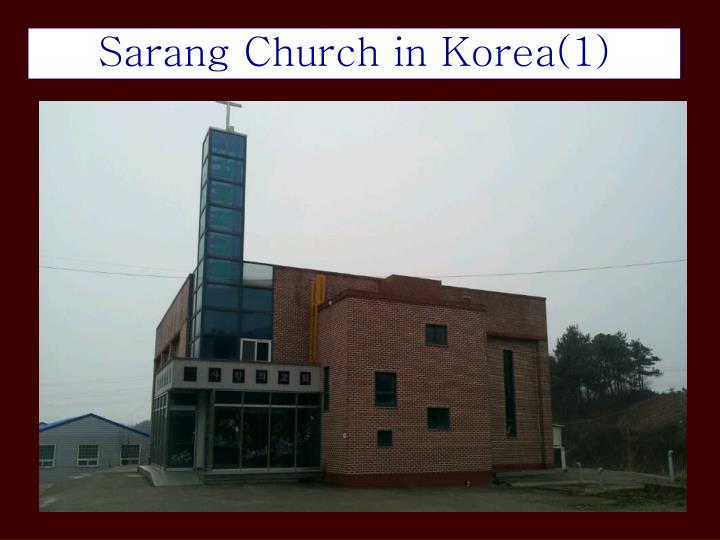 Sarang Church in Korea(1)