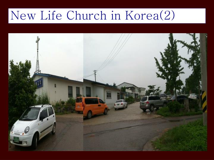 New Life Church in Korea(2)