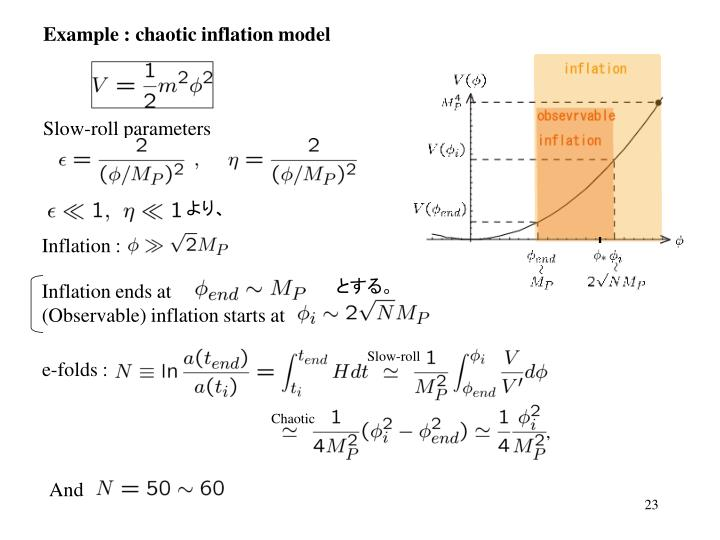 Example : chaotic inflation model
