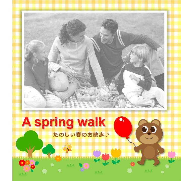 http://www2.elecom.co.jp/paper/handmade/photobook/edt-sbook/