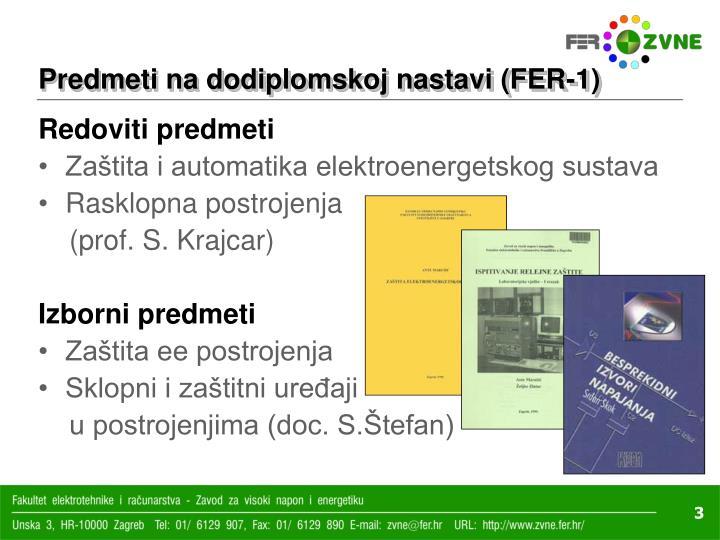 Predmeti na dodiplomskoj nastavi (FER-1)