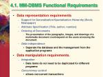 4 1 mm dbms functional requirements