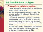 4 5 data retrieval 4 types