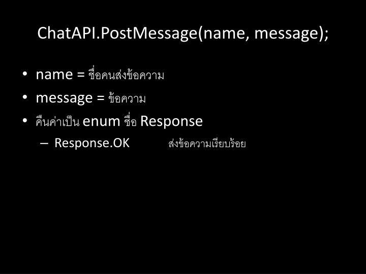 ChatAPI.PostMessage(name, message);