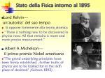 stato della fisica intorno al 18951