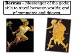 hermes messenger of the gods able to travel between worlds god of commerce and thieves