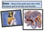 zeus king of the gods and ruler of mt olympus god of the sky and thunder