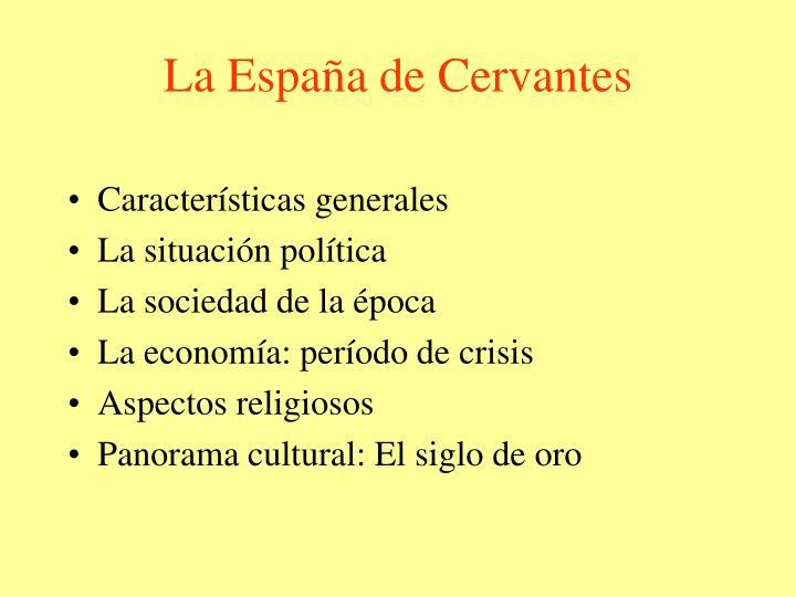 La España de Cervantes