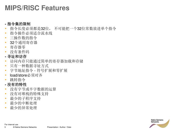 MIPS/RISC Features