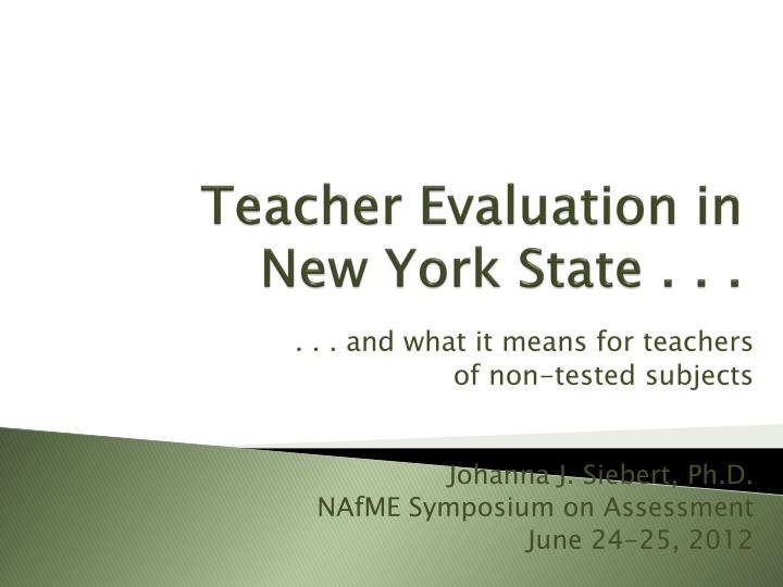 Teacher evaluation in new york state