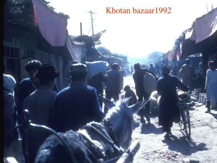 Khotan bazaar1992