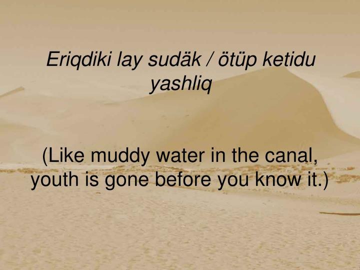 Eriqdiki lay sudäk / ötüp ketidu yashliq