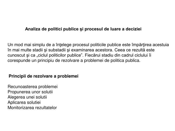 Analiza de politici publice şi procesul de luare a deciziei