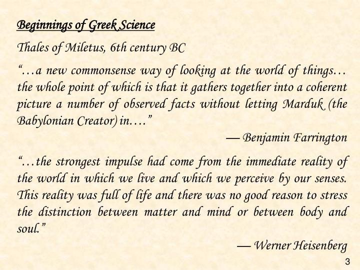 Beginnings of Greek Science