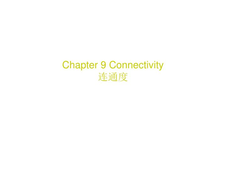 Chapter 9 Connectivity