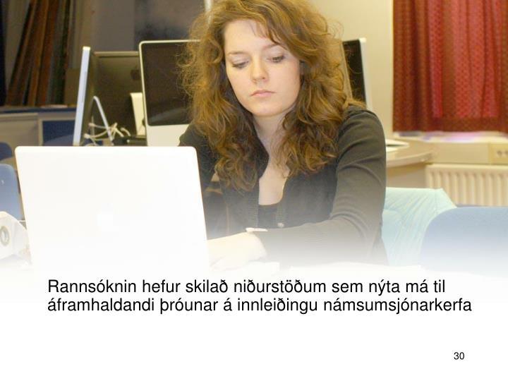 Rannsóknin hefur skilað niðurstöðum sem nýta má til áframhaldandi þróunar á innleiðingu námsumsjónarkerfa
