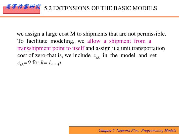 we assign a large cost M to shipments that are not permissible. To  facilitate  modeling,  we
