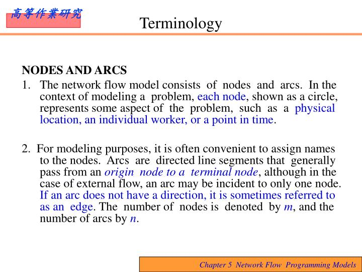 NODES AND ARCS
