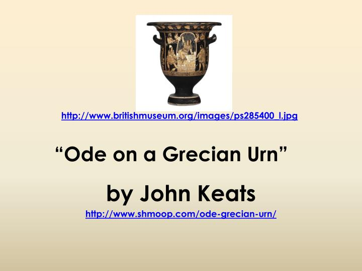 essays about ode on a grecian urn