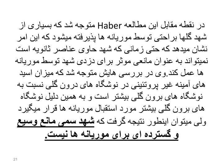 Haber                                        .