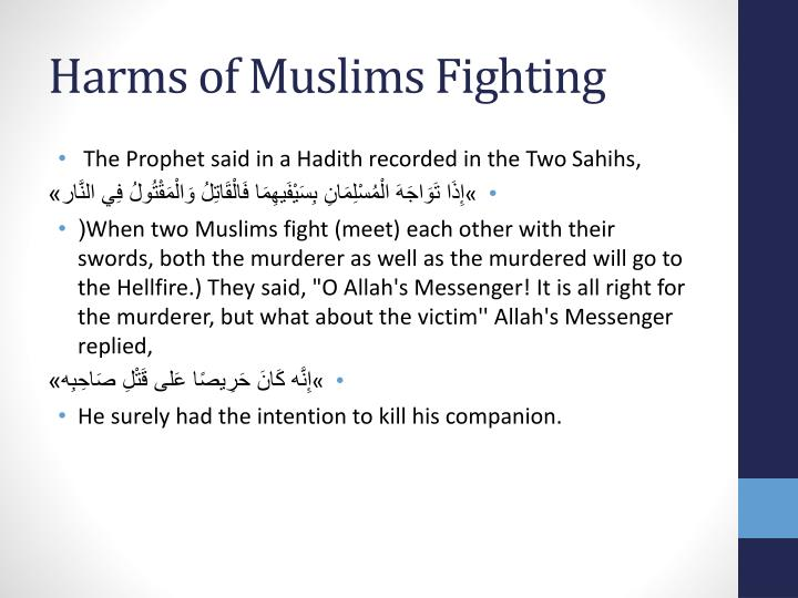Harms of Muslims Fighting