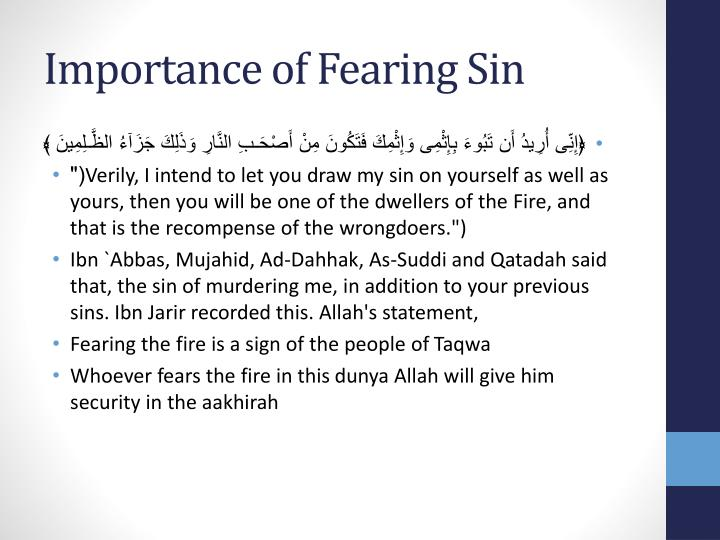Importance of Fearing Sin