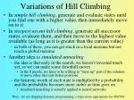 variations of hill climbing