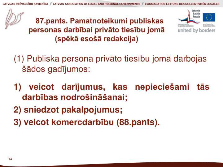 87.pants.