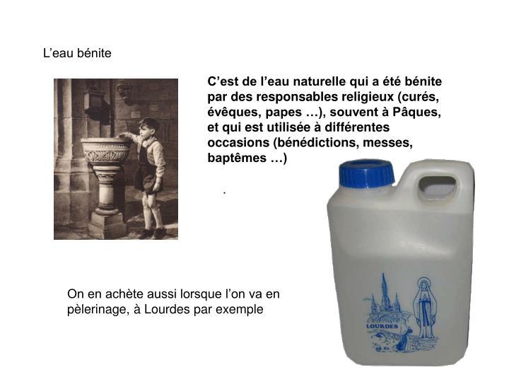 L'eau bénite