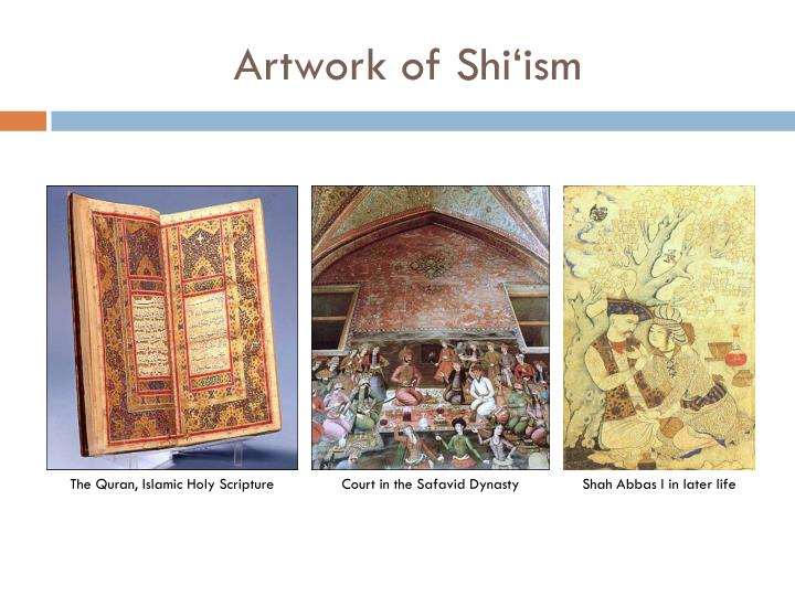 Artwork of Shi'ism