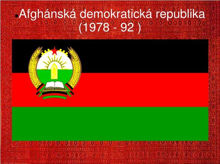 Afghánská demokratická republika