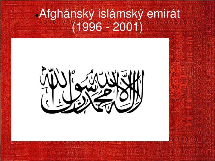 Afghnsk islmsk emirt