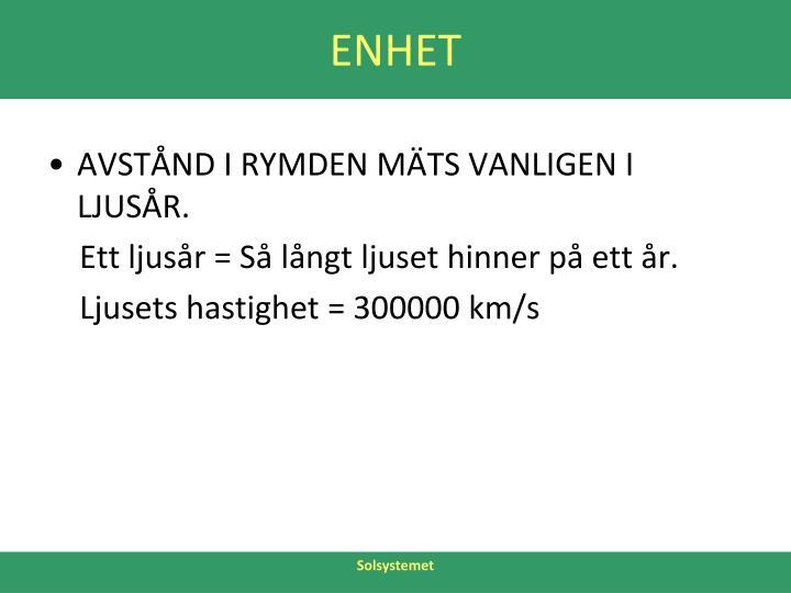 ENHET