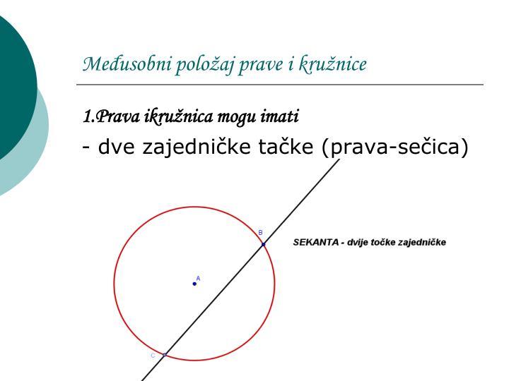 Međusobni položaj prave i kružnice