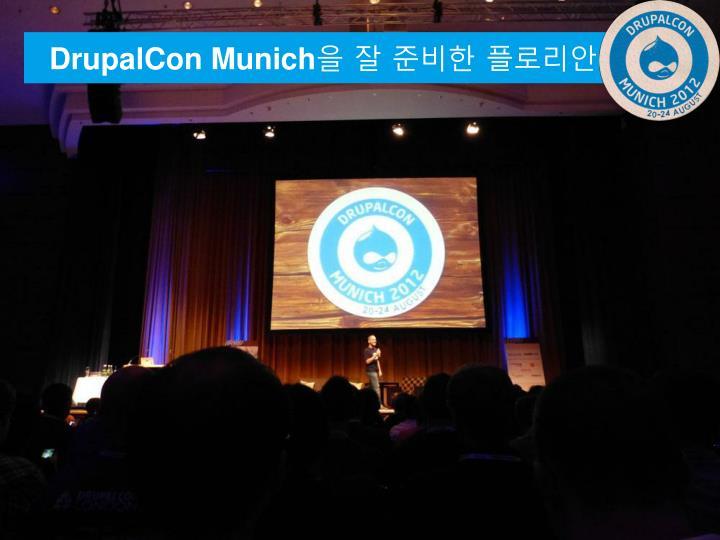 DrupalCon Munich