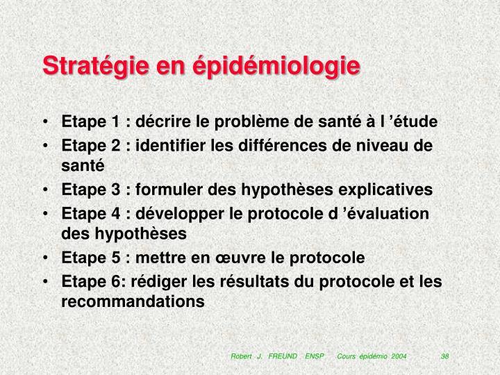 Stratégie en épidémiologie