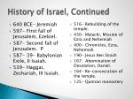 history of israel continued