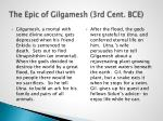 the epic of gilgamesh 3rd cent bce