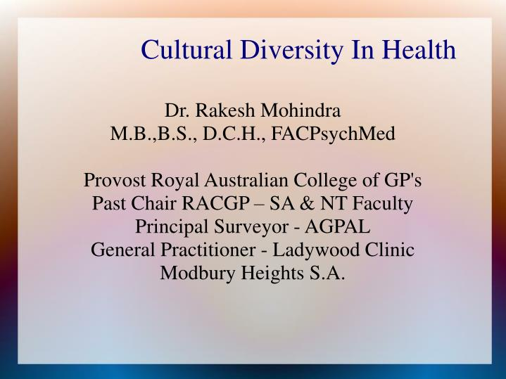 diversity in health care essay
