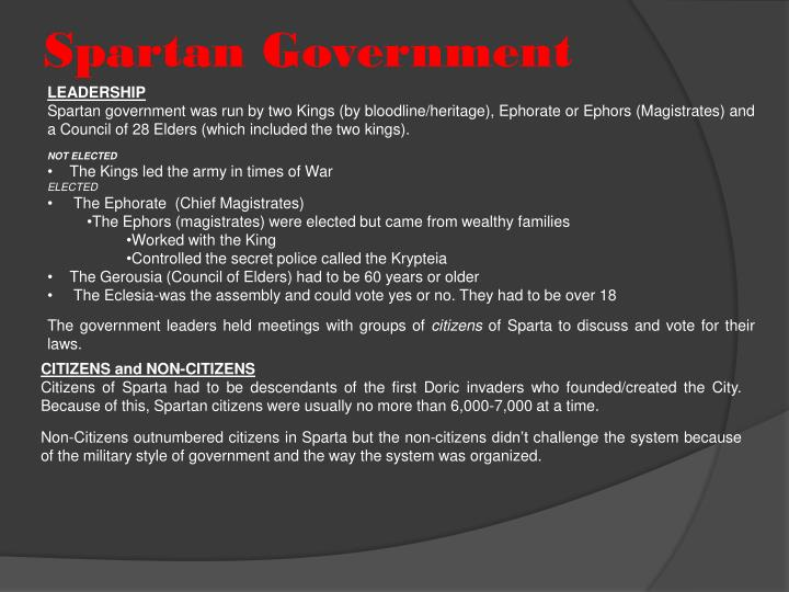 Spartan Government