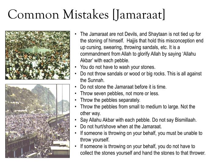Common Mistakes [Jamaraat]