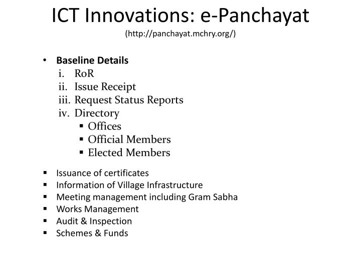 ICT Innovations: e-Panchayat