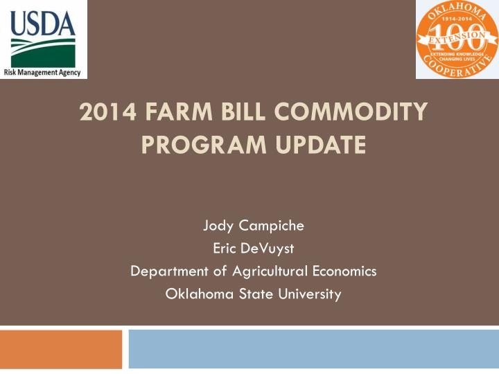 2014 farm bill commodity program update